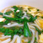 こんにゃくうどんの春日 ピリ辛ニラ豆腐スープこんにゃくうどん こんにゃくうどんレシピ こんにゃくダイエット 低糖質レシピ